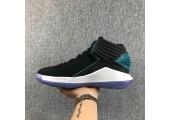 Баскетбольные кроссовки Air Jordan XXX2 Black/Blue - Фото 7