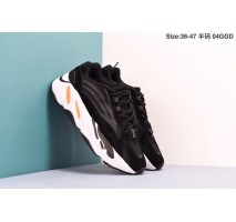 Кроссовки Adidas Yeezy Boost 700 V2 Static
