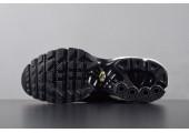 Кроссовки Nike Air Max 97 Plus Black - Фото 2