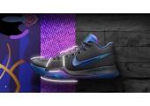 Баскетбольные кроссовки Nike 73 Flip the Switch - Фото 2