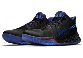 Баскетбольные кроссовки Nike 73 Flip the Switch - Фото 5