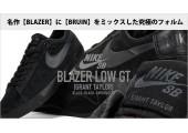 Кроссовки Nike SB Blazer Low Gt Black - Фото 3