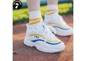 Кроссовки Fila Ray White/Yellow/Blue - Фото 6