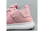 Кроссовки Nike Free RN Commuter Rose - Фото 4