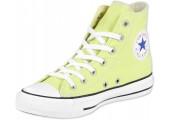 Кеды Converse Chuck Taylor All Star High Light Yellow - Фото 2