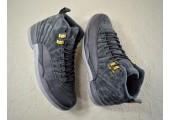 Баскетбольные кроссовки Air Jordan 12 Dark Grey - Фото 2