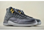 Баскетбольные кроссовки Air Jordan 12 Dark Grey - Фото 3
