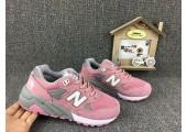 Кроссовки New Balance 580 Pink - Фото 1