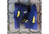 Nike Air Jordan Retro 12 - Фото 4