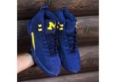 Nike Air Jordan Retro 12 - Фото 6