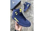 Nike Air Jordan Retro 12 - Фото 2