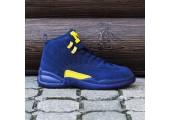 Nike Air Jordan Retro 12 - Фото 1